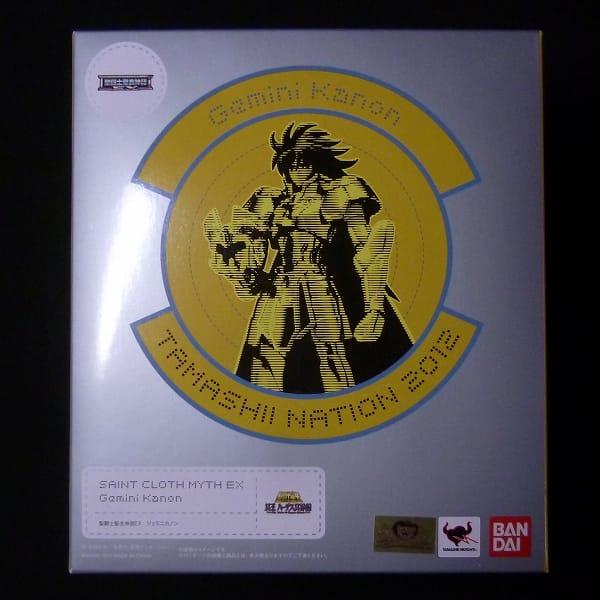 聖闘士聖衣神話EX ジェミニ カノン / 魂ネイション2012_2