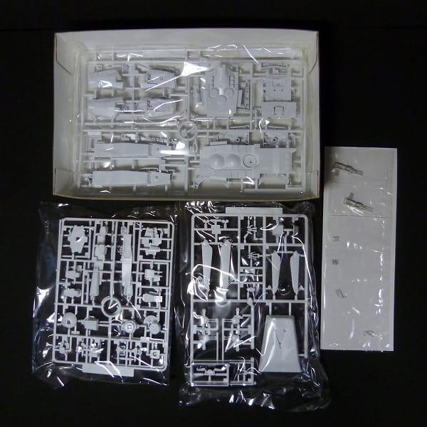 EXモデル 1/1700 モビルシップ アルビオン / 0083_3
