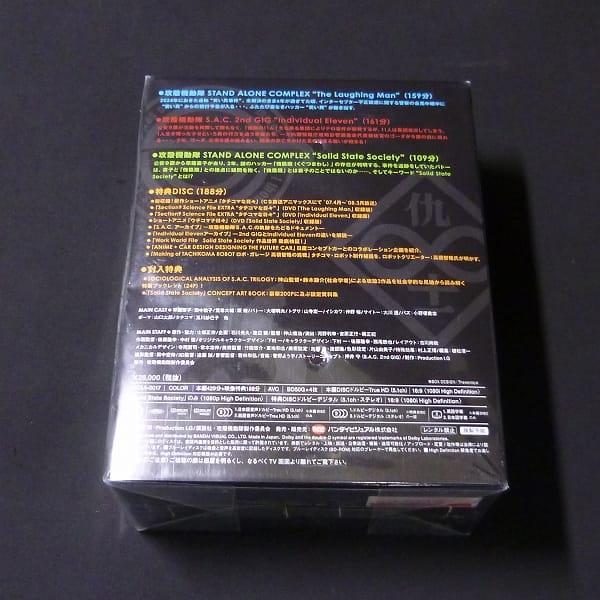Blu-ray 攻殻機動隊 S.A.C. TRILOGY-BOX 初回限定生産_2