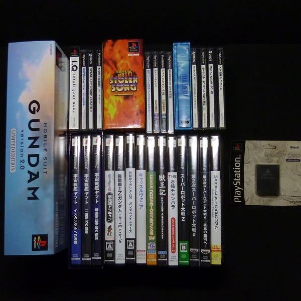 PS PS2 ソフト ヤマト FF スパロボ 悪魔城 I.Q 他_2
