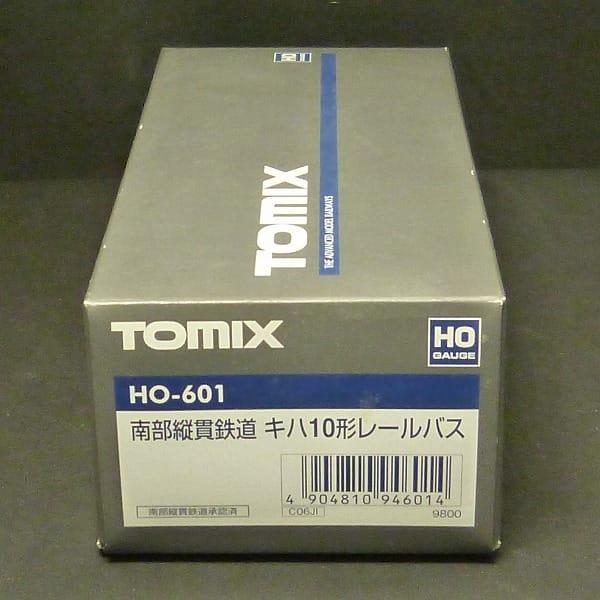 TOMIX 組済 HO-601 南部縦貫鉄道 キハ10形レールバス_1