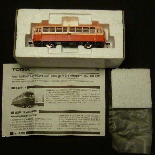 TOMIX 組済 HO-601 南部縦貫鉄道 キハ10形レールバス_2