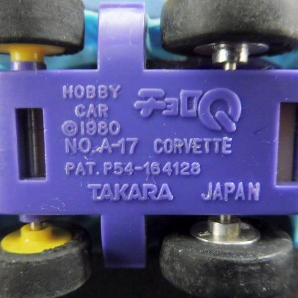 タカラ A品番 日本製 チョロQ A-17 コルベット 当時物_3
