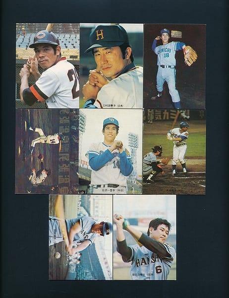 カルビー 当時物 プロ野球 カード 1973年 旗版 衣笠 8枚