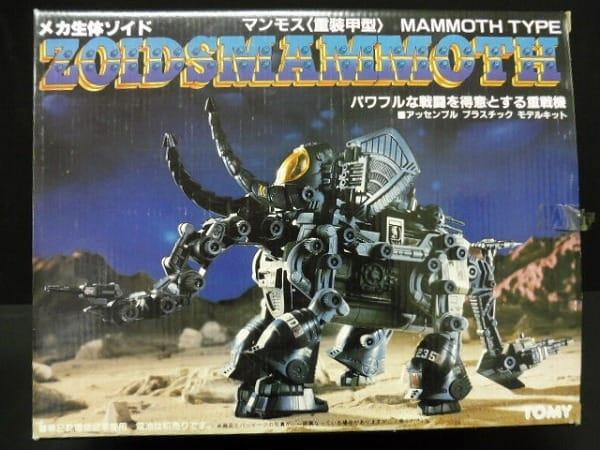 ZOIDS 復刻版 マンモス 〈重装甲型〉 / プラモデル_1