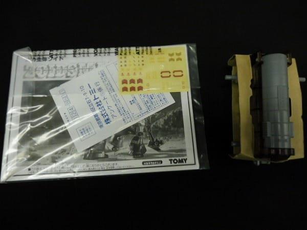 ZOIDS 復刻版 マンモス 〈重装甲型〉 / プラモデル_3