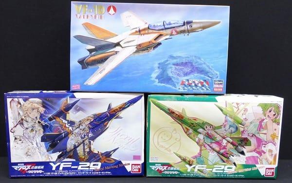 1/100 1/72 マクロスF YF-29 ランカ シェリル 他_1