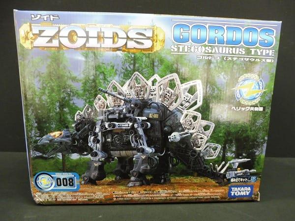 ZOIDS ゴルドス (ステゴサウルス型) / プラモ_1
