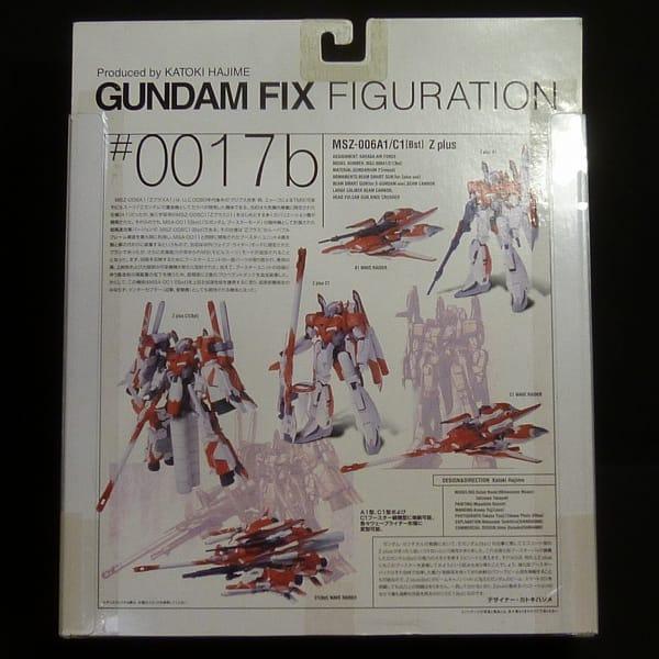 GFF #0017b ゼータプラス レッド A1 C1 Bst ガンダムZ_2