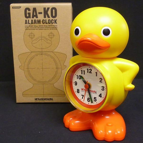 メタルギアソリッド GA-KO ガーコ アラームクロック_1