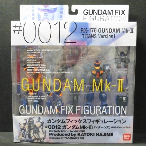 GFF #0012 ガンダム Mk-II ティターンズ / バーザム改_1