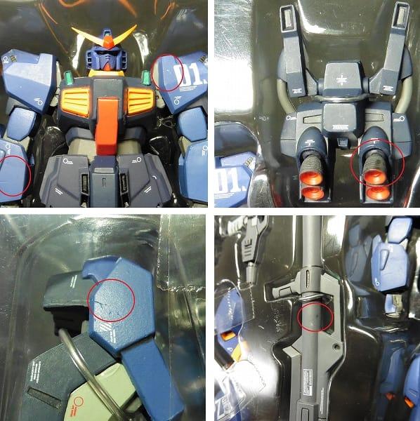 GFF #0012 ガンダム Mk-II ティターンズ / バーザム改_3