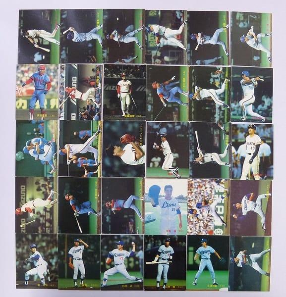 カルビー 当時物 プロ野球 カード 1988年 266~297 30枚