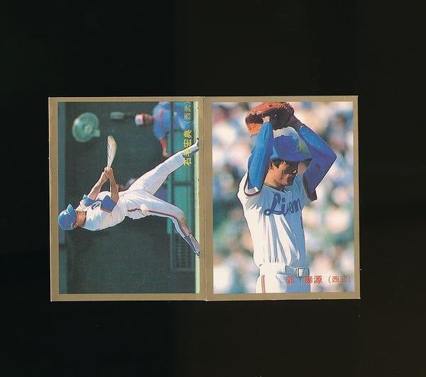 カルビー プロ野球 カード 1988年 No.320 石毛 321 郭