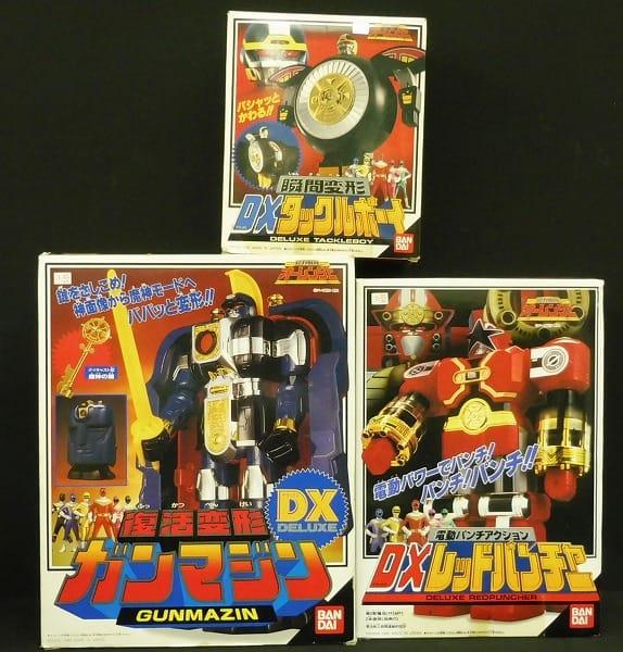 超力戦隊オーレンジャー 復活変形DXガンマジン 他