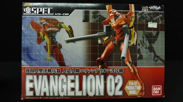 魂SPEC XS-08 エヴァンゲリオン 弐号機 フィギュア