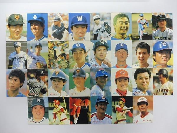 カルビー 当時物 プロ野球 チップスカード 1986年 30枚