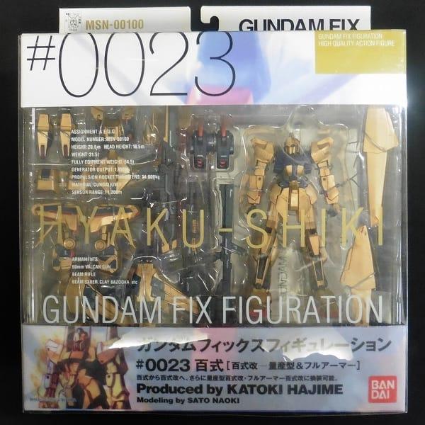 GFF #0023 百式 カトキ ハジメ figure / Zガンダム