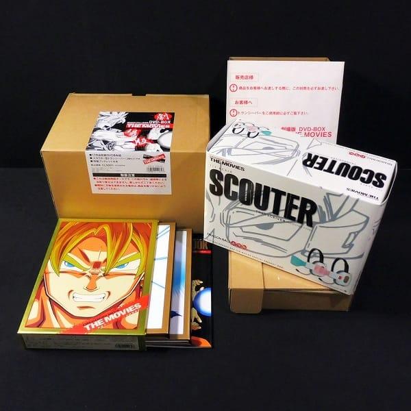 ドラゴンボール劇場版 DVD BOX 8枚組 スカウター 2個付