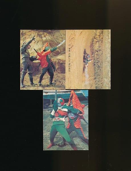カルビー 旧 仮面ライダー V3 カード 186 192 201 NV5