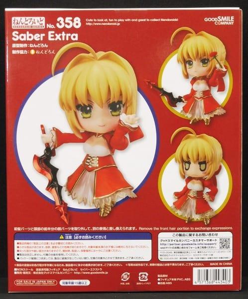 グッスマ ねんどろいど Fate EXTRA セイバーエクストラ_3