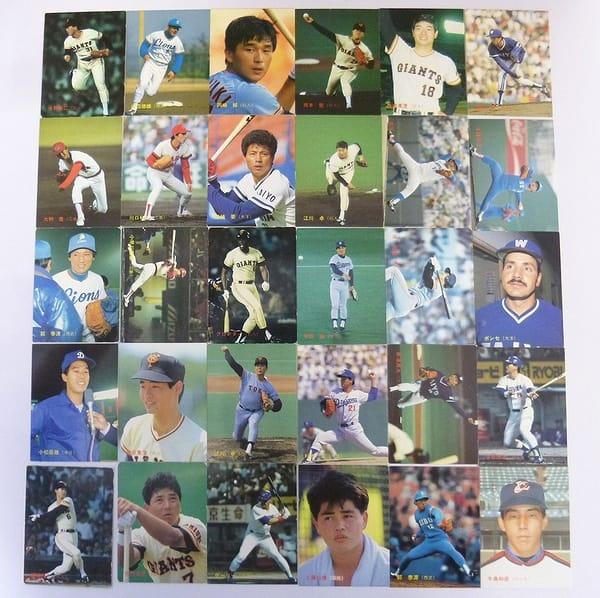 カルビー 当時物 プロ野球 カード 1987年 221~252 30枚