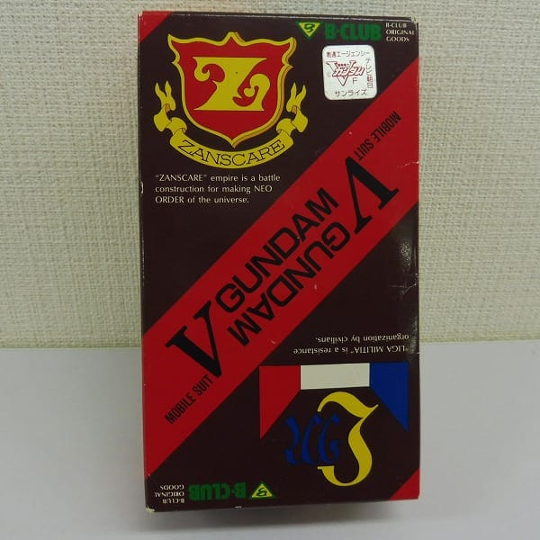 B-CLUB 1/144 ジャバコ Vガンダム ガレージキット
