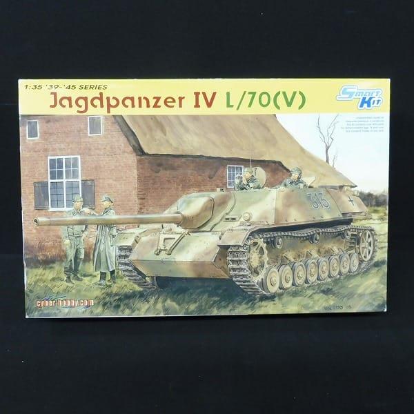サイバー 1/35 独 4号駆逐戦車 ラング エッチング