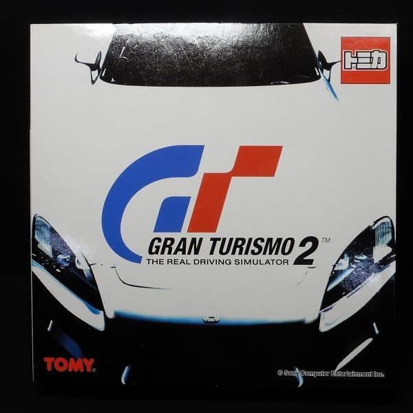 トミカ スカイラインGT-R KURE R33 グランツーリスモ2