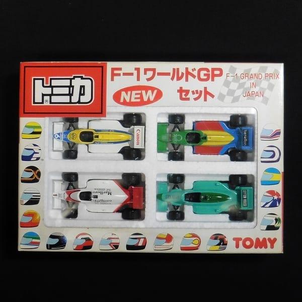 トミカ F1ワールドGPセット マクマーレン ベネトン F-1