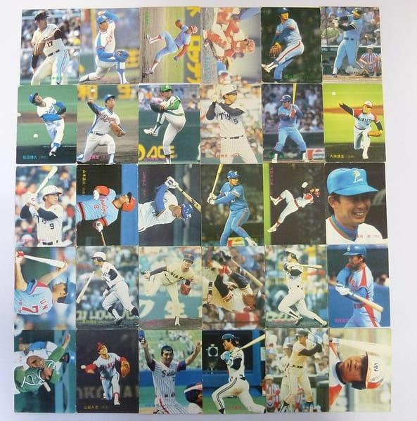 カルビー 当時物 プロ野球 カード 1983年 199~300 30枚