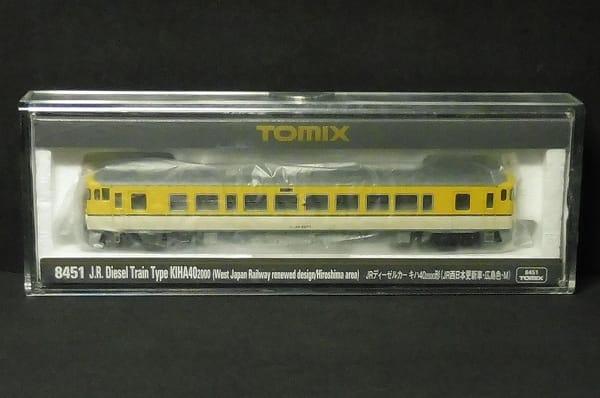 TOMIX Nゲージ JRディーゼルカー キハ40 2000形 広島色