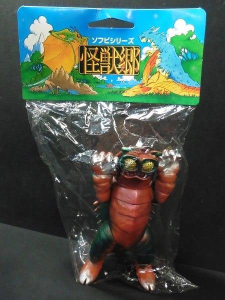 怪獣郷 ソフビ ブラウン 高熱怪獣 キーラ /ウルトラマン