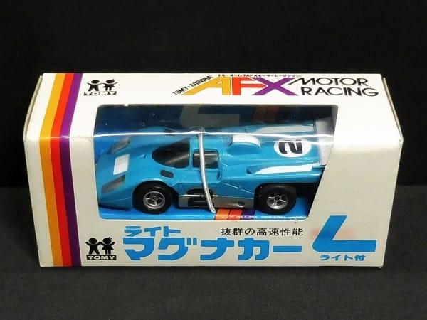 トミー AFX ライト マグナカー L 青 / HOスロットカー