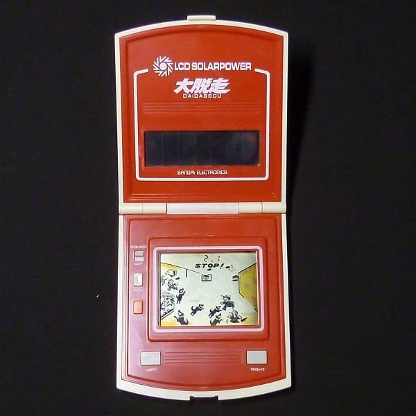 旧バンダイ 当時物 LCD 大脱走_3