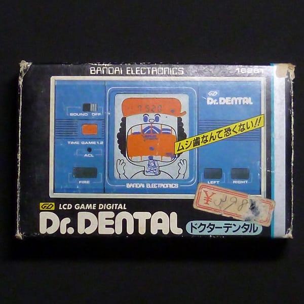 旧バンダイ 当時物 LCDゲーム ドクターデンタル
