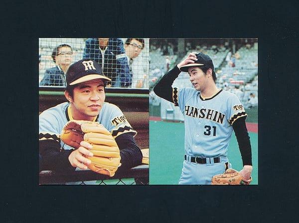 カルビー 当時物 プロ野球 カード 1977年 阪神 掛布雅之