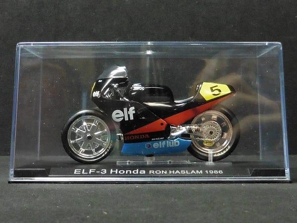 ixo 1/24 バイク ELF-3 HONDA 1986 ロン・ハスラム