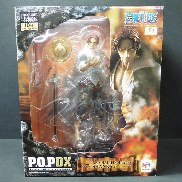 P.O.P POP DX ワンピース 赤髪のシャンクス フィギュア
