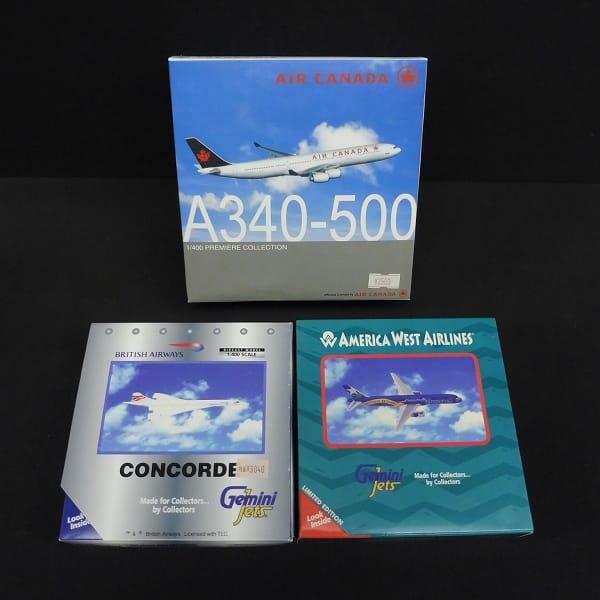 Gemini 1/400 コンコルド British Airways B757-200 他
