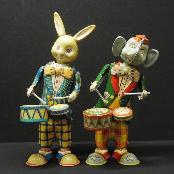 日光玩具 ドラムを叩くウサギ & ゾウ 当時物 ブリキ