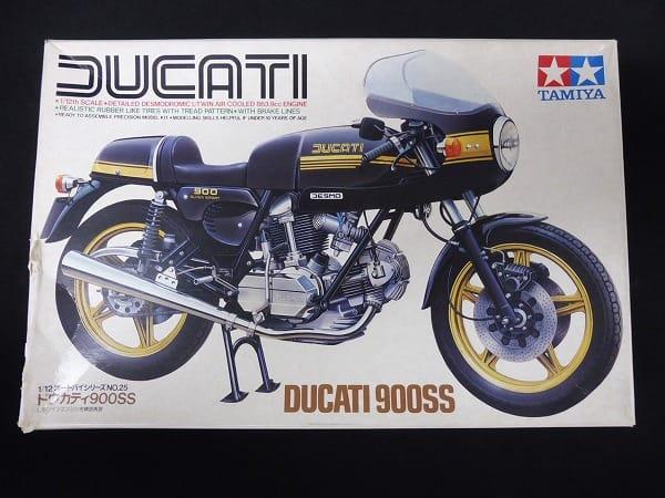 タミヤ 当時物 1/12 バイクプラモ DUCATI 900SS