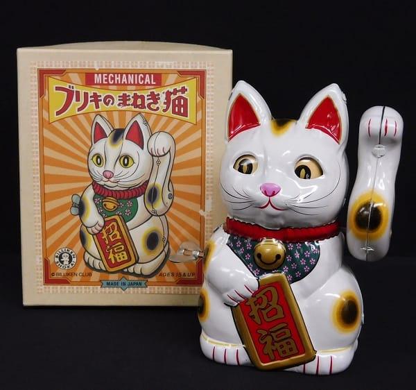 ビリケン商会 ブリキの招き猫 ゼンマイ / ビンテージ
