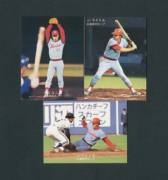 カルビー 当時物 プロ野球 カード 1978年 池谷 ライトル_1