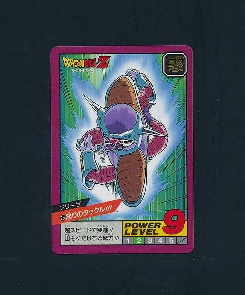 ドラゴンボール カードダス スーパーバトル 隠れキラ 25