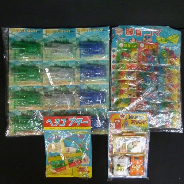 昭和 レトロ玩具 台紙付 勝負ゴマ M48式タンク