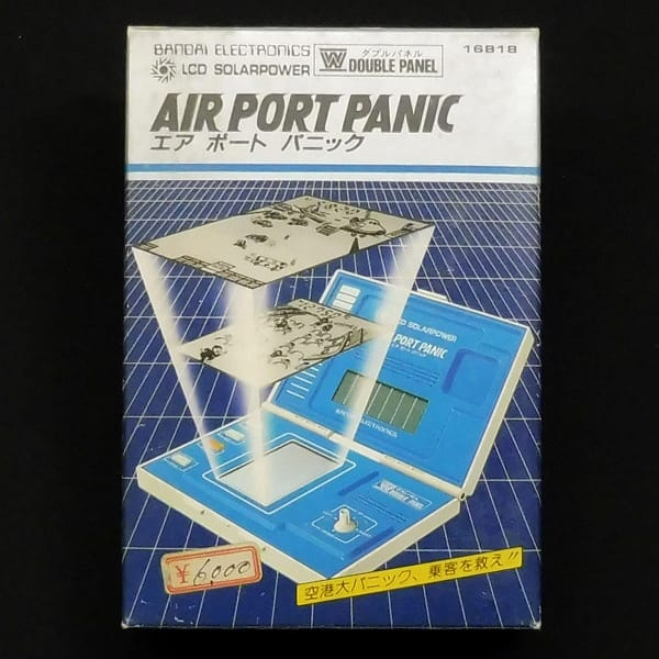 バンダイ 当時物 エアポートパニック LCDソーラーパワー