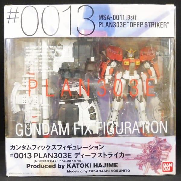 GFF #0013 ディープストライカー / カトキハジメ