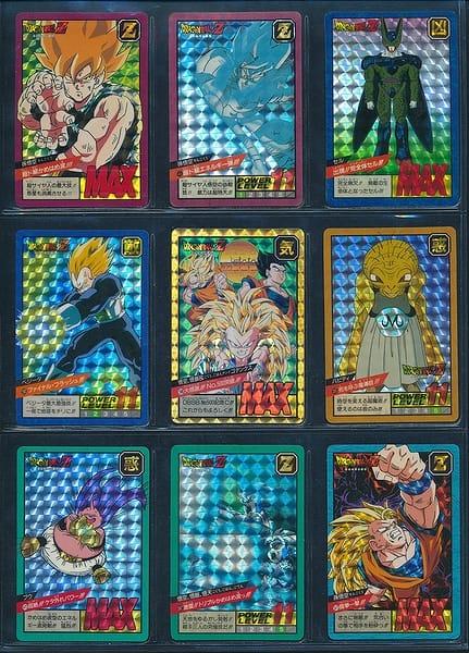 ドラゴンボール カードダス スーパーバトル キラ 6~577
