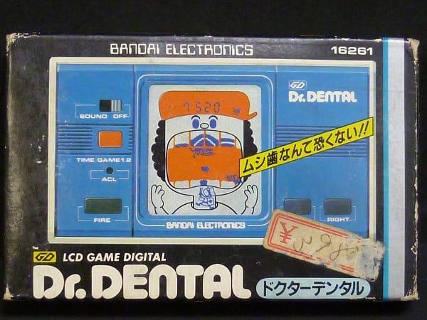 LCDゲーム 当時物 ドクターデンタル Dr.DENTAL